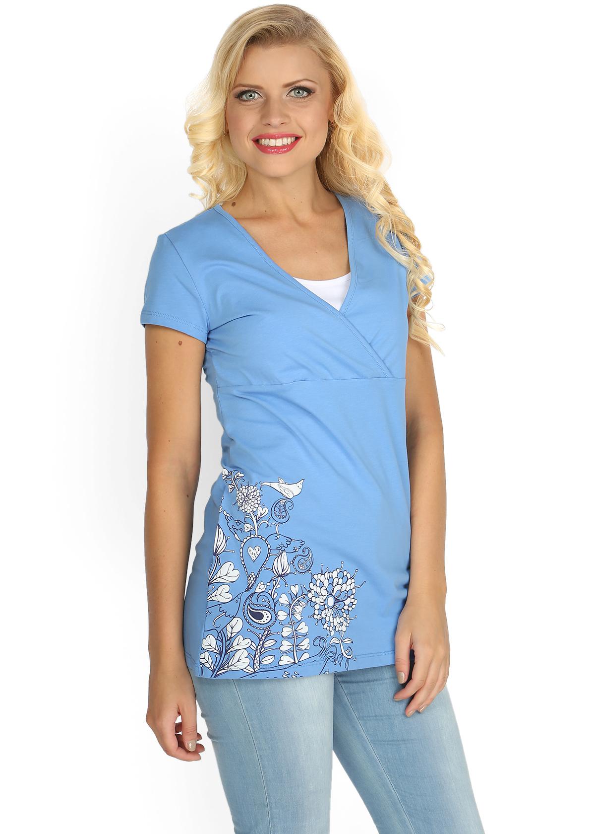 Брендовая Одежда Для Беременных Доставка
