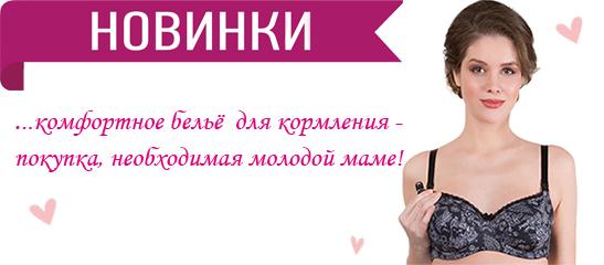 8d9beb3b70b0 Uncategorized   Интернет-магазин MamaMia.by. Слинги, слингокуртки ...