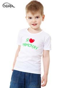 прикольная футболка для ребенка, подарок на 8 марта