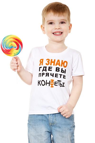 Магазин прикольных футболок в Златоусте