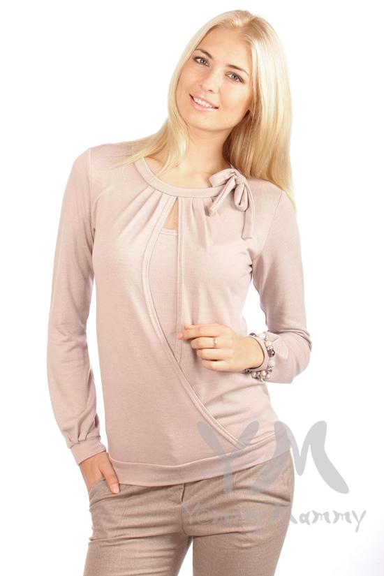 Одежда Для Кормящих Мам Новосибирск