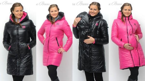 ce7dd4b9af5b Куртки для беременных и слингокуртки. Красивые платья и теплые ...