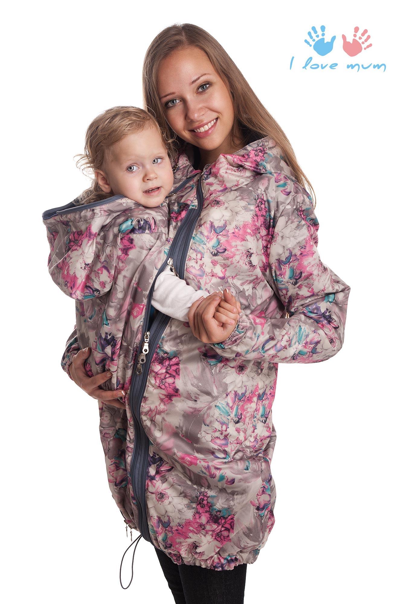 слингокуртка купить в Минске