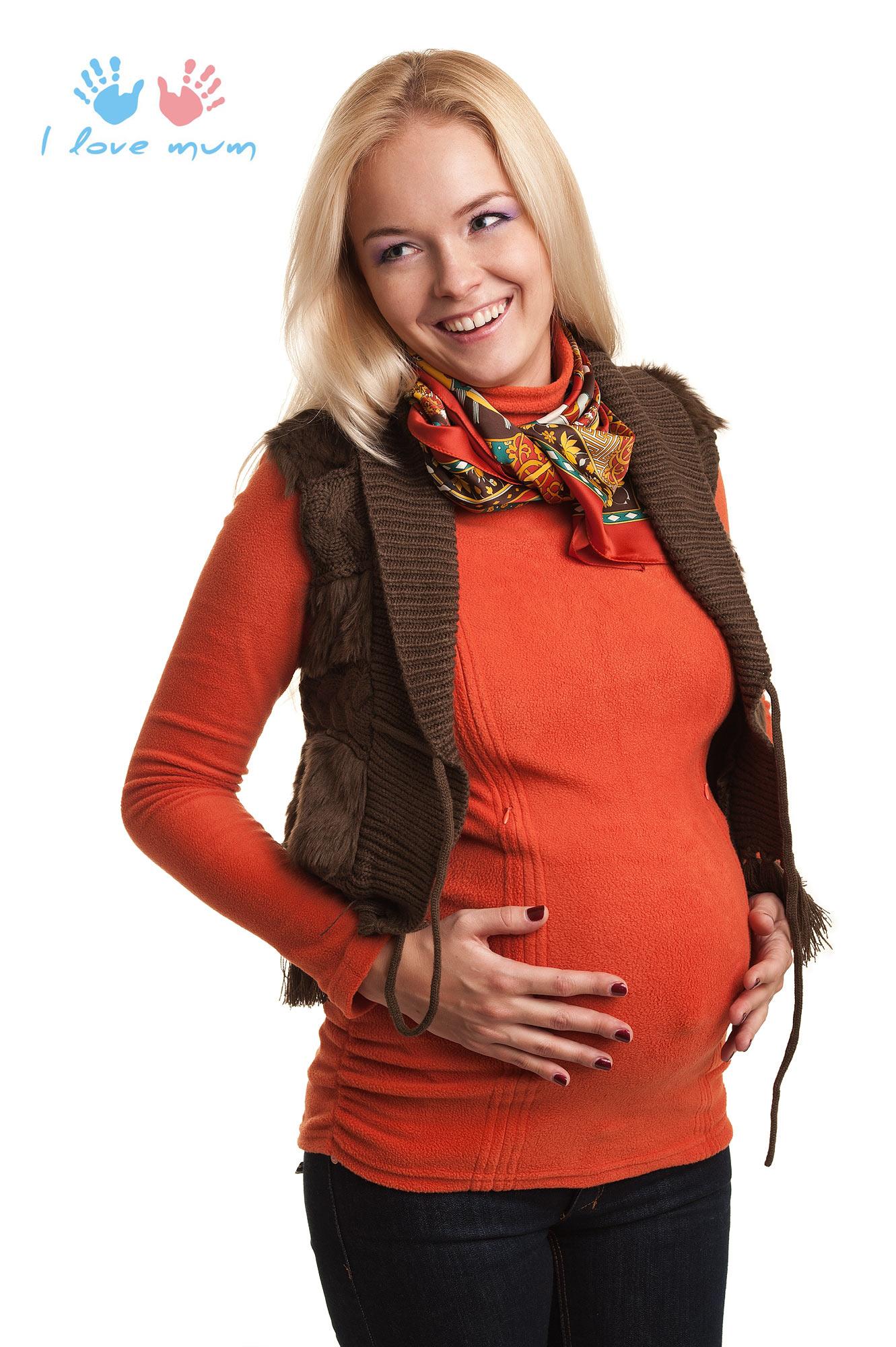 Одежда для для беременных и кормящих