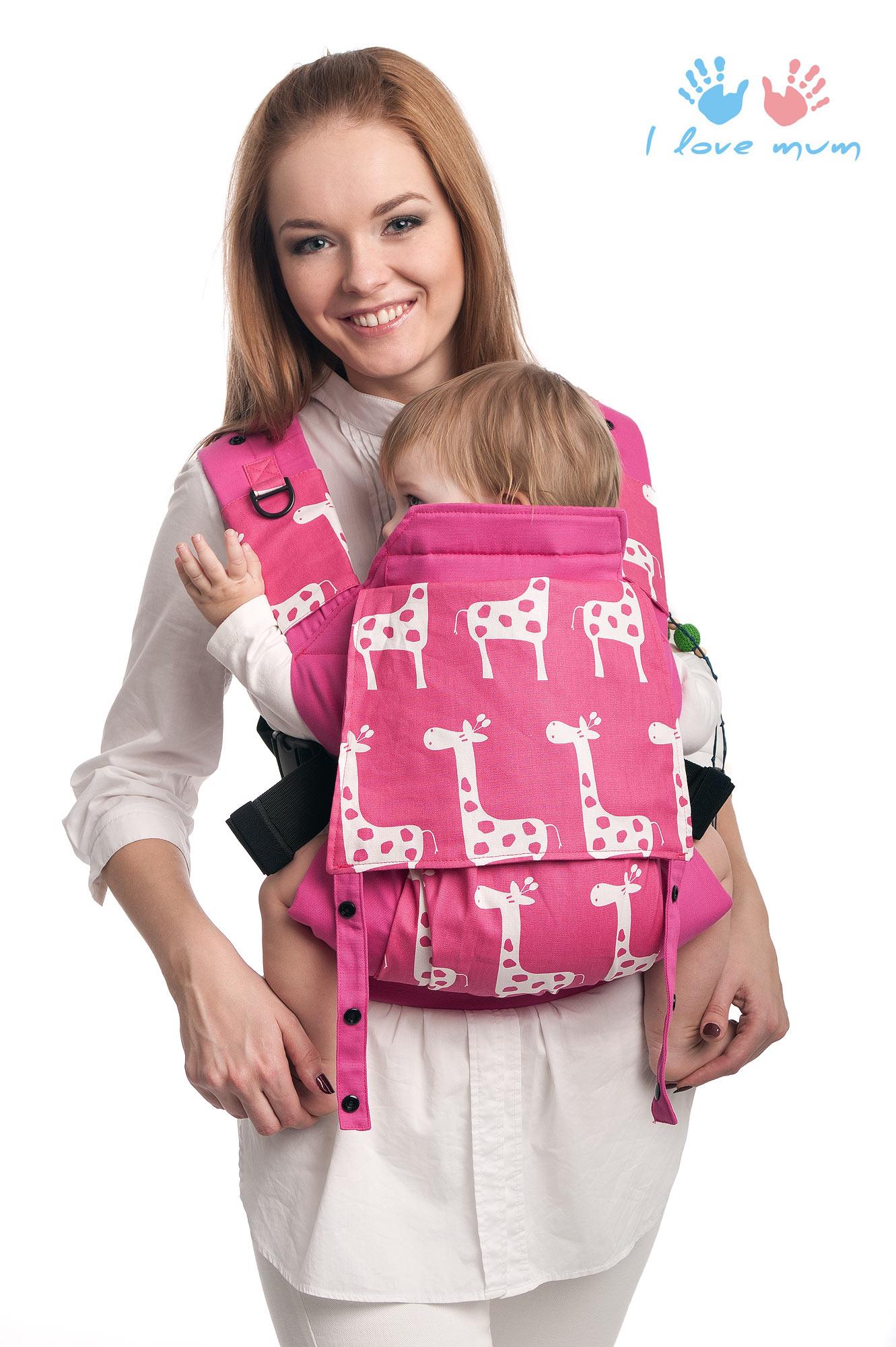 Купить слинг-рюкзаки екатеринбург эрго рюкзаки