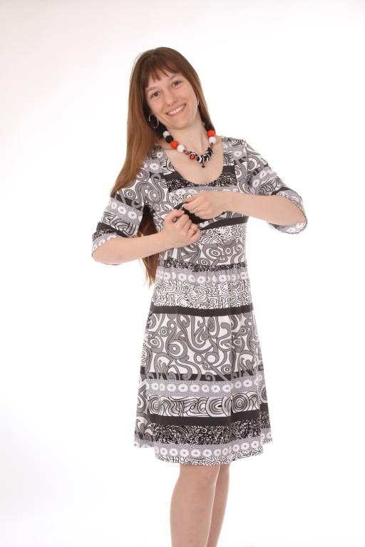 484014bc1004 Платье для беременных и кормящих