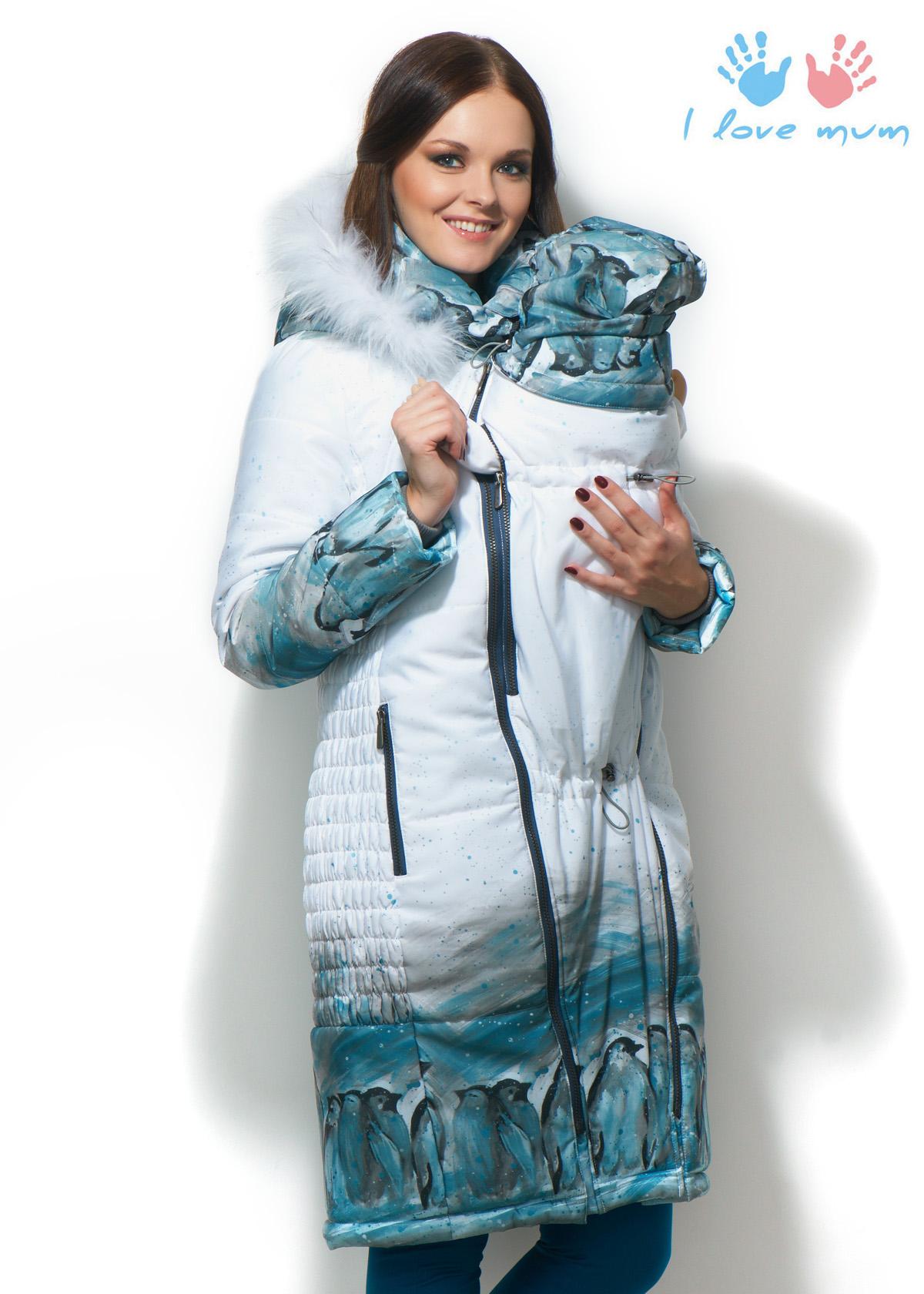 7d8e4432ecfb Куртка 3в1 зимн.