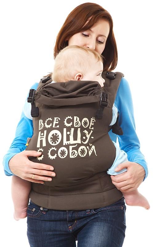 Рюкзак все свое ношу с собой nova tour рюкзак витим 110