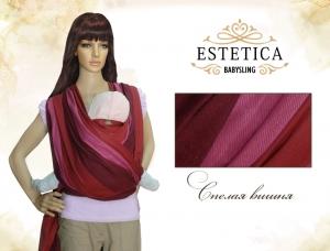 """Слинг-шарф """"ESTETICA"""" Расцветка Спелая вишня, размер: стандарт (470 см)"""