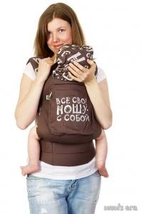 """Рюкзак-переноска """"Все свое"""", коричневый"""