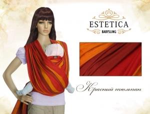 шарф estetika красный тюльпан