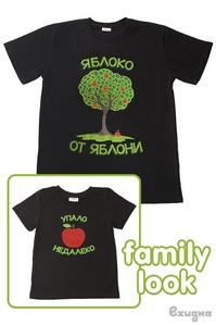 """Детская прикольная футболка """"Яблоко от яблони...""""  чёрная"""