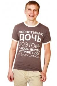 Одежда С Доставкой По Беларуси