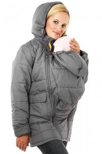 купить слингокуртки в Беларуси слингомамы
