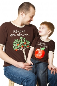 забавная футболка с рисунком для мужчины и ребенка