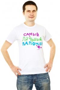 прикольная мужская футболка да папы