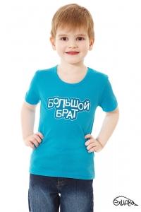 Смешная детская футболка с забавной надписью для старшего брата