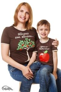 """прикольные футболоки """"Яблоко от яблони..."""""""