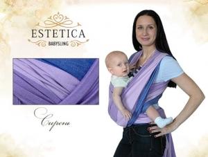 """Слинг-шарф """"ESTETICA"""". Размер 4,3 м, 4,7 м., 5,3м. Расцветка Сирень"""