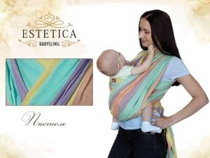 """Слинг-шарф """"ESTETICA"""". Размер 4,3 м, 4,7 м., 5,3м. Расцветка """"Пастель"""""""