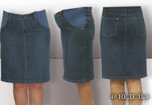 Джинсовая юбка для беременных «40 недель»