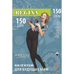 Теплые колготки для беременных 150 REGINA, черные, «климат-комфорт», анатомическая вставка