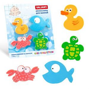 Набор мини-ковриков для ванны VALIANT (4 шт в наборе)