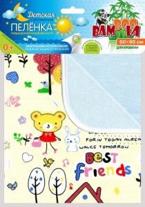 Детская впитывающая пеленка повышенной комфортности для кроватки 60*90,арт,34