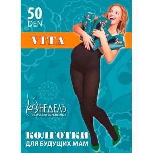 Колготки 50 Vita, (чёрный, бежевый), колготки для беременных
