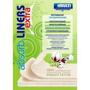Многоразовые вкладыши «Мульти-дайперс Extra» для подгузников (в упаковке 4 вкладыша)
