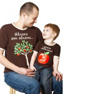 """Мужская и детская прикольные футболки """"Яблоко от яблони...""""  Комплект"""