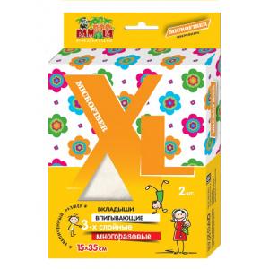 Многоразовые вкладыши Bamboola Premium Microfiber, увеличенный размер XL (в упаковке 2 вкладыша)