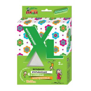Многоразовые вкладыши Bamboola Premium Waterproof, увеличенный размер XL (в упаковке 2 шт)