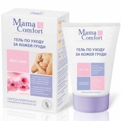 Гель по уходу за кожей груди 100м  Mama Comfort (0210-1)