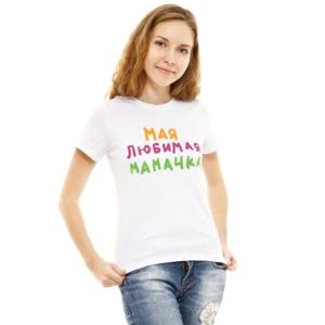 """Прикольная  женская футболка """"Моя любимая мамочка""""."""