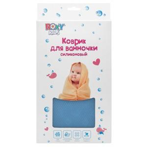 Антискользящий силиконовый коврик ROXY-KIDS для детской ванночки