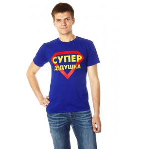 "Футболка мужская ""Супердедушка"", синяя"