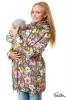 Демисезонные, флисовые слингокуртки, слингопончо, накидки, ветровки, плащи для беременных и слингомам.