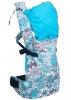 Слинг-рюкзак ILM «Смарт» 505