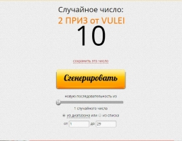 2 ПРИЗ маска глиняно-солевая и заживляющая мазь против трещин на пятках -№10