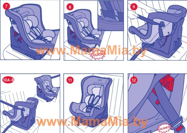 Chicco Eletta Car Seat Manual