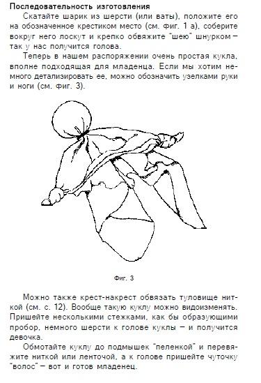 Это фото находится также в разделах: выкройка накидка на плечи.