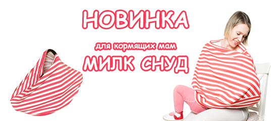 6913ba31d91c Uncategorized   Интернет-магазин MamaMia.by Слинги, слингокуртки ...