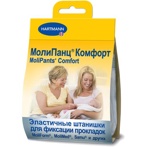 74e349c811ad НЕТ В НАЛИЧИИ   Интернет-магазин MamaMia.by Слинги, слингокуртки ...