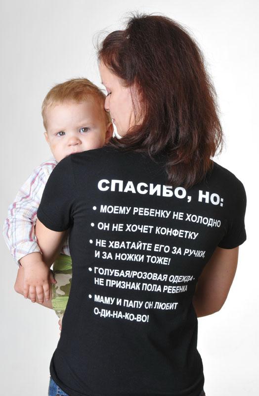 Прикольные картинки с надписями про маму и сына, уже